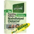 The Founding Fathers of Nahdlatuoel Oelama