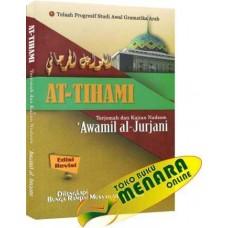 At-Tihami, Terjemah Awamil al-Jurjani