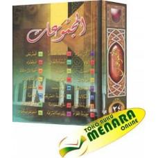 Al Majmu'at