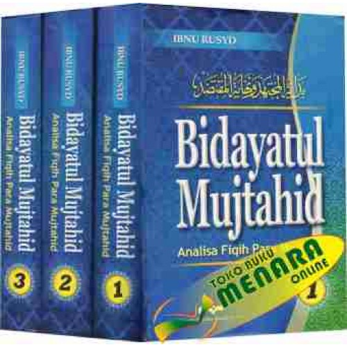 download kitab bidayatul mujtahid